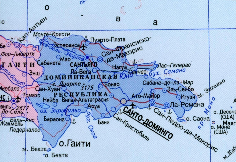 мере фото доминиканы где находится страна рецепты всегда включают